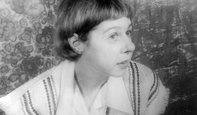 Carson McCullers photo