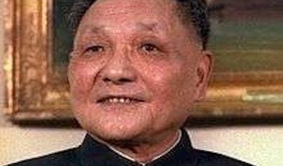 Deng Xiaoping photo
