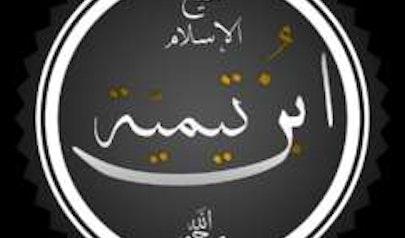 Ibn Taymiyyah photo
