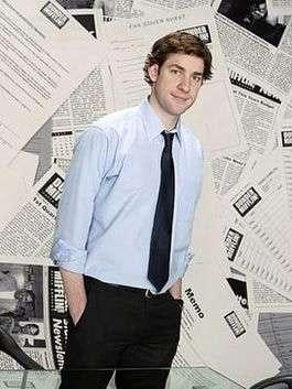 Jim Halpert