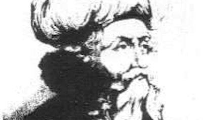 Ibn Arabi photo