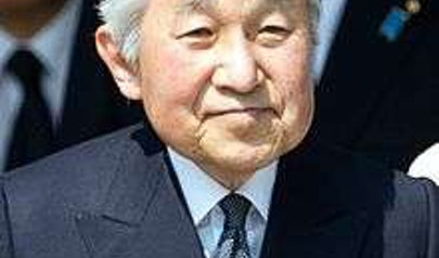 Akihito photo