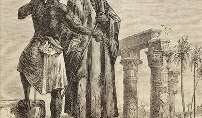 Ibn Battuta photo