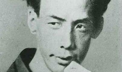 Ryūnosuke Akutagawa photo