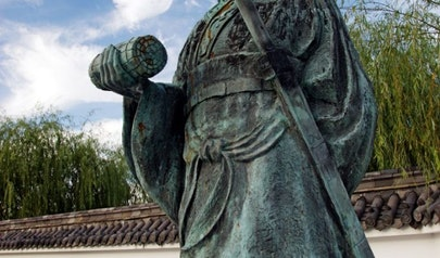 Sun Tzu photo
