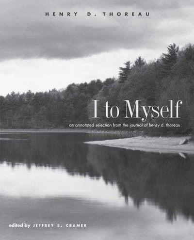 I to Myself