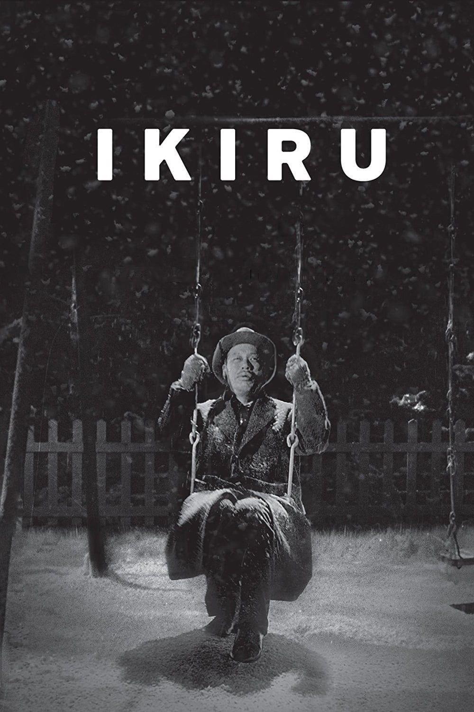 Best Ikiru Movie Quotes Quote Catalog