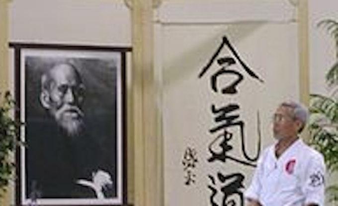 Mitsugi Saotome